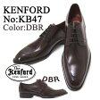 艶感あるアッパーが魅力の新定番スタイル!KENFORD/ケンフォード 紳士靴 ダークブラウン Uチップ フォーマル ビジネス