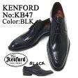 艶感あるアッパーが魅力の新定番スタイル!KENFORD/ケンフォード 紳士靴 ブラック Uチップ フォーマル ビジネス