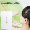 けいこのお風呂 20パック【温泉ミネラル ケイ素 入浴剤 美肌の湯 メタケイ酸 檜風呂 ヒノキ...