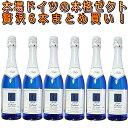 【ドイツワインセット】【楽天スーパーSALE半額50%OFF