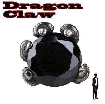【メール便】メンズ シルバーアクセサリー【6mm】 ドラゴン 爪 天然石 オニキス パワーストーン スターリングシルバーS925 シングルピアス 925 ピアス ブラック
