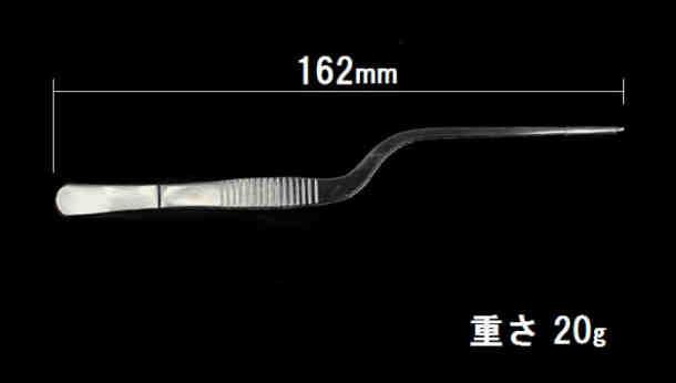 『耳用ピンセットルーツェ型(16cm)』