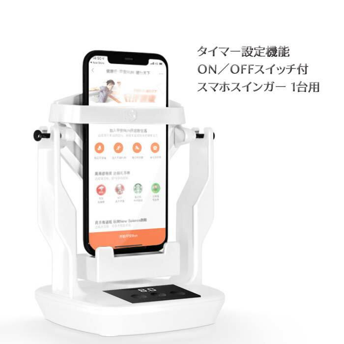 スマートフォン・携帯電話アクセサリー, スマートフォンスタンド  1 ONOFF USB Go