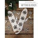 【メール便】ミトンブロッカー A スノー 雪の結晶 片手1枚分 手袋 編み物 雪 冬 木製 手 ミトンブロッカー 棒針 輪針 毛糸 北欧 snow