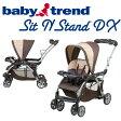 BabyTrend(ベビートレンド) シット&スタンド デラックス 二人乗り(Sit 'n Stand DX Sophie ...