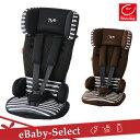 日本育児 コンパクトチャイルドシート トラベルベスト EC プラス チャイルドシート