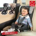 日本育児 コンパクト チャイルドシート トラベルベストEvo(エヴォ) 収納袋付き カーシェアリング