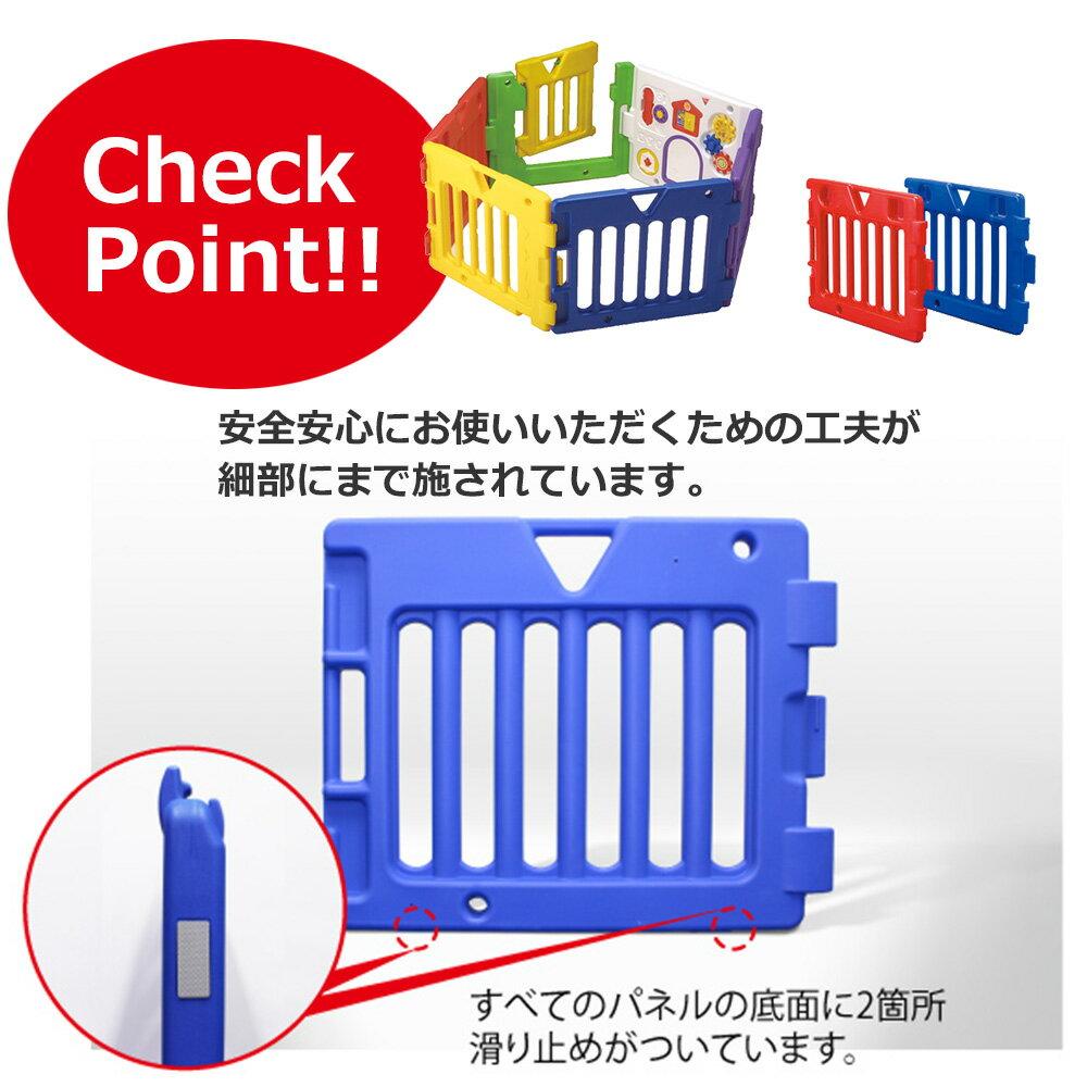 日本育児 ミュージカルキッズランドDX 本体+スマートマット(6角形)セット ベビーサークル おもちゃ