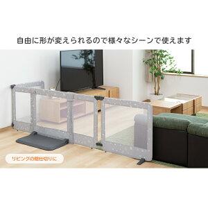おくだけとおせんぼスマートワイド/パーテーション/ゲート日本育児