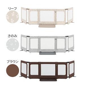 日本育児新型おくだけとおせんぼスマートワイドブラウン/きのみ当店限定すべり止めマット付き