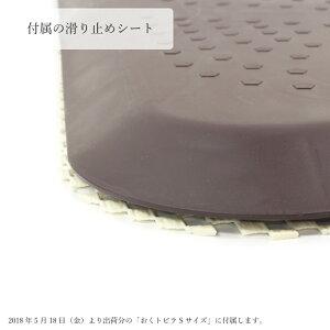 日本育児おくだけとおせんぼSサイズプレート幅60cm