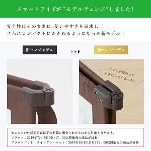 日本育児おくだけとおせんぼスマートワイドベビーゲート置くだけ滑り止めマット付き