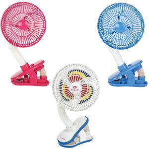 Diono(ディオノ) 日本育児 ベビーカー 扇風機 おでかけ ストローラーファン ホワイト/ピンク/...