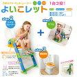 日本育児 トイレトレーニング おまる トイレトレーナー 補助便座 長く使える よいコレット カラフル