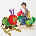 EricCarle(エリックカール) はらぺこあおむし  あおむしロッキング 木馬 おもちゃ のりもの ...
