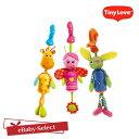 TinyLove(タイニーラブ) タイニースマート ベビーバタフライ/ベビージラフ/ベビーバニー