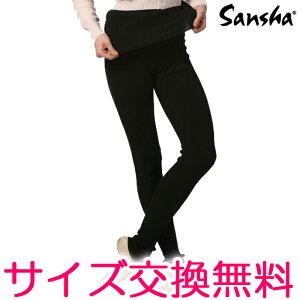 【サンシャ】KT0142A ロングニットタイツ大人/子供用(キッズ/ジュニア/子ども) ウォームアップ用バレエ衣装(バレエウェア)格安通販のバレエ用品(練習/レッスンに)