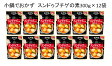 【送料無料】エバラ 小鍋でおかずスンドゥブチゲの素300g×12袋