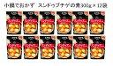 エバラオンラインショップで買える「エバラ 小鍋でおかずスンドゥブチゲの素300g×12袋」の画像です。価格は2,832円になります。