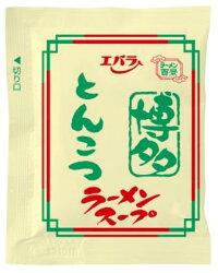【業務用】エバラ博多とんこつラーメンスープ小袋40ml×20袋【1袋=1杯分】