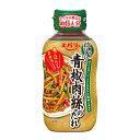 中華料理 おかず 青椒肉絲のたれ 230g エバラ