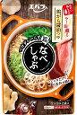 鍋つゆなべしゃぶ 鶏がら醤油つゆ100g×2袋 エバラ - エバラオンラインショップ
