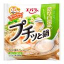 鍋つゆ プチッと鍋 濃厚白湯鍋【22g×6入り】エバラ