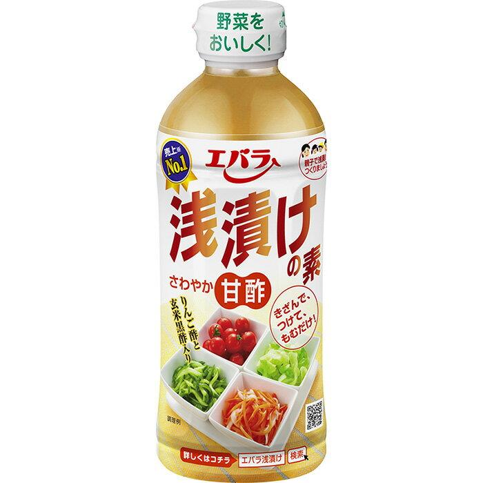 野菜 調味料 浅漬けの素 さわやか甘酢 エバラ
