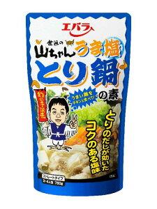 【あったか鍋・地域限定発売品】エバラ 世界の山ちゃんうま塩とり鍋の素750g