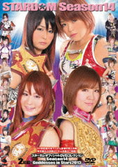 【送料無料】/STARDOM season.14 Goddesses in Stars 2013