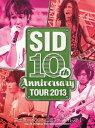 シド/SID 10th Anniversary TOUR 2013〜富士急ハイランド コニファーフォレストI〜