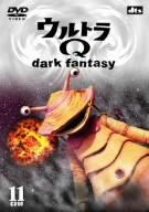 【送料無料】ウルトラQ〜dark fantasy〜case11