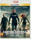 キャプテン・アメリカ/ウィンター・ソルジャー MovieNEX ブルーレイ+DVDセット