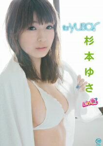 【送料無料】杉本ゆさ/for yusa!