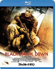 ブラックホーク・ダウン(Blu-ray Disc)