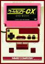 有野晋哉(よゐこ)/ゲームセンターCX DVD−BOX11