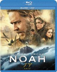 【送料無料】【期間限定:26%OFF】ノア 約束の舟 ブルーレイ+DVDセット