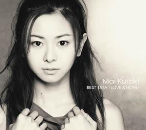 倉木麻衣/Mai Kuraki BEST 151A−LOVE&HOPE−