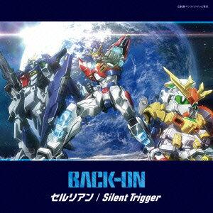 BACK−ON/セルリアン/Silent Trigger(DVD付)