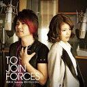池田彩/TO JOIN FORCES featuring きただにひろし/そばにいるから featuring 吉田仁美