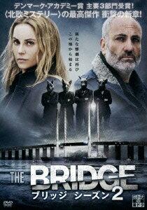 【送料無料】【特別価格:25%OFF】THE BRIDGE シーズン2 DVD−BOX