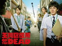 【送料無料】玉川区役所 OF THE DEAD Blu−ray BOX(Blu−ray Disc)