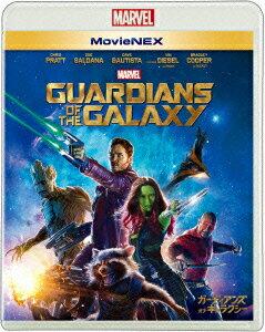 【送料無料】ガーディアンズ・オブ・ギャラクシー MovieNEX ブルーレイ+DVDセット