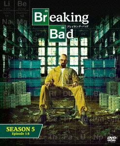 【送料無料】【期間限定特別価格】ブレイキング・バッド シーズン5 BOX