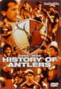 HISTORY OF ANTLERS 1993-2000 / 鹿島アントラーズ