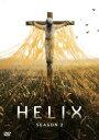【送料無料】HELIX -黒い遺伝子- シーズン2 COMPLETE BOX