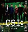 CSI:科学捜査班 コンパクト DVD−BOX シーズン1