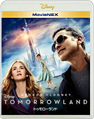 【送料無料】トゥモローランド MovieNEX ブルーレイ+DVDセット