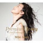 今井美樹/Premium Ivory−The Best Songs Of All Time−(初回限定盤)(DVD付)