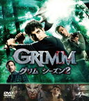 GRIMM/グリム シーズン2 バリューパック